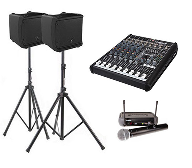 Wedding Ceremony Sound Packages Do It Yourself Equipment Rental